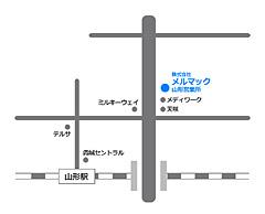 山形営業所地図