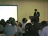 seminar_image_2203131